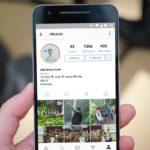 Cara Menambah Tombol Kontak di Profil Instagram