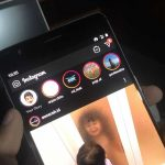 Download Instagram Dark Mode APK RESMI (Bukan MOD)